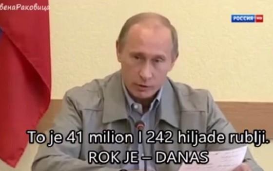 ВИДЕО: Путин кажа – рокот е ,,денеска,,
