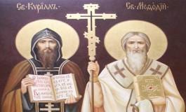 Денеска е Св. Кирил и Методиј