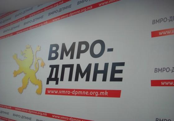 """ИК на ВМРО-ДПМНЕ: Одлуката на СЈО за """"Пуч"""" скандалозна, срамна и политичка"""