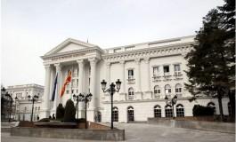 Почнува процедурата за избор на нов јавен обвинител