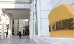 ВМРО-ДПМНЕ: Граѓаните оправдано се плашат за реализацијата на тиранската платформа