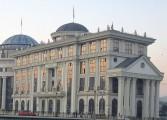 МНР бара корекција на именувањето на Република Македонија од државните органи на Србија