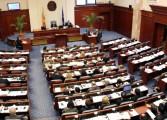 Констатирана потребата за носење на пржинските закони