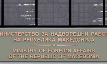 Руска амбасада - Одговорноста за последиците од протерувањето руски дипломат е во Македонија