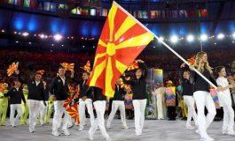 ФОТО:  Рио 2016: Свечено отворени 31. Летни Олимписки игри