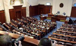 Седницата за Комисијата за избори и именувања продолжува денеска
