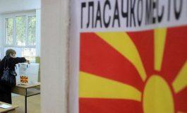 Заврши пријавувањето за локалните избори