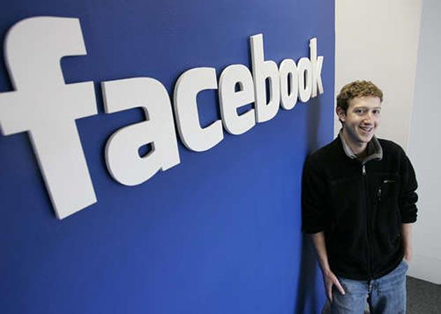 Фејсбук им забрани на вработените да ја користат базата со лични податоци
