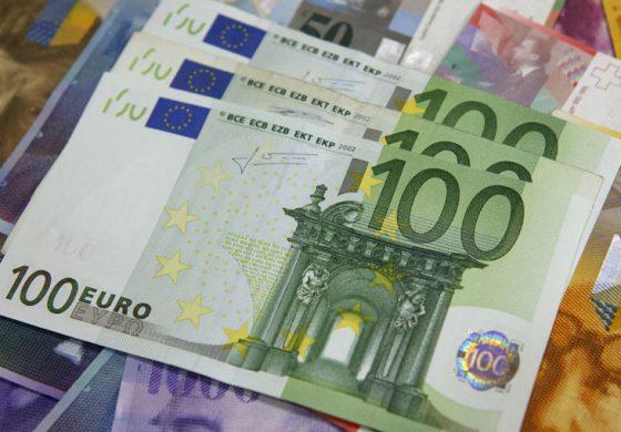 Еврото ,,оди,,  надолу