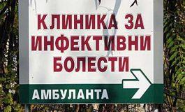 """Досега 28 лица затруени во сендвичарницата """"Седмица"""""""