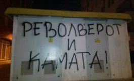 """ВИДЕО:   Расте револтот и на социјалните мрежи, се појавија графити низ Скопје """"револверот и камата"""""""
