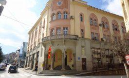 ВМРО-ДПМНЕ: СДСМ го изгуби мнозинството во Советот во Струмица