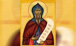 Денеска е Св. Кирил Солунски