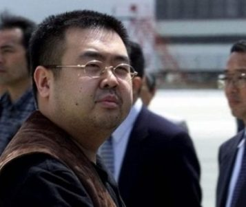 Малезија сака ДНК примероци од семејството на севернокорејскиот лидер Ким Џонг-ун