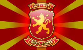 ВМРО-ДПМНЕ: Пресот на СДСМ алиби за измени на Законот за јазиците