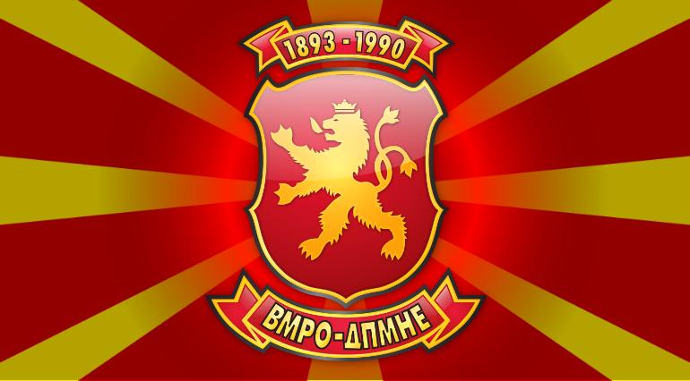 ВМРО-ДПМНЕ: Рама лаже дека сме ја прифатиле тиранската платформа