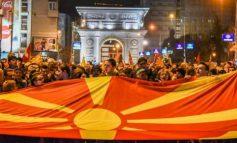 """Протести на иницјативата """"За заедничка Македонија"""" во Скопје"""
