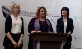 Нови 4 истраги на СЈО: Купувале долна облека преку фирма за да избегнат данок