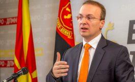 ВМРО-ДПМНЕ промовираше Манифест за единствена Македонија
