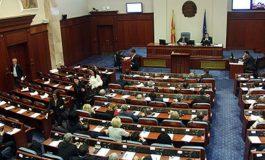 Собранието ќе ја продолжи конститутивната седница