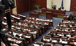 Морачанин, Мухиќ, Поповска, Туфегиќ и Ковачев не гласаа за Законот за употреба на јазиците