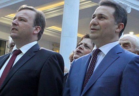 Димитриев и Груевски на конгрес и самит на ЕПП во Малта