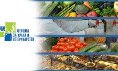 АХВ: Во Македонија нема пилешко од Перутнина со салмонела
