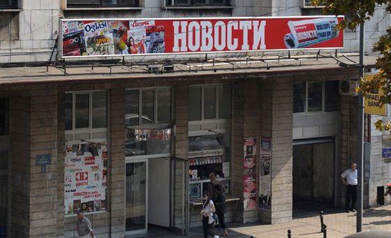 """""""Вечерње новости"""": Турските разузнавачки служби ја туркаат идејата на Рама и Тачи"""