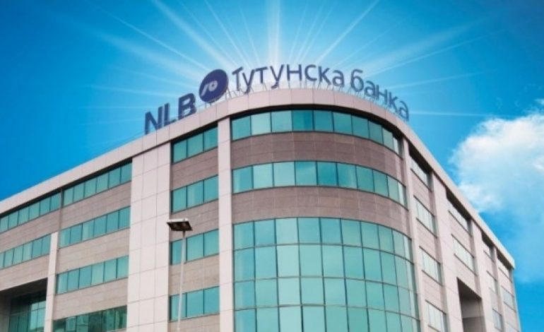 Уште тројца осомничени за грабежот во НЛБ Тутунска банка