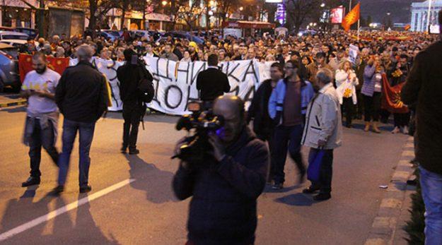 """Мирен протестен марш на """"За заедничка Македонија"""" по 51-ви пат во Скопје"""