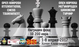 """Почнува Меѓународниот шаховски турнир """"Опен Карпош-2017"""""""