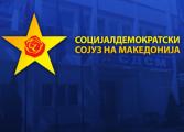СДСМ: Заштита, афирмација и унапредување на статусот на македонскиот јазик