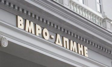 За одлуките на ДИК, ВМРО-ДПМНЕ ќе се жали кај Управниот суд