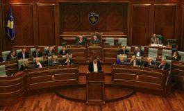 Предвремени избори во Косово најверојатно на 18 јуни