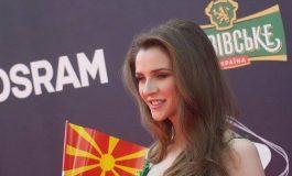 Евросонг 2017: Македонија без финале