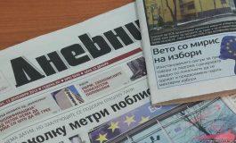 "Весникот ""Дневник"" од утре нема да се печати"