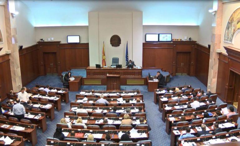 Почнува собраниската расправа за ребалансот на Буџетот
