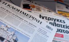 """""""Катимерини"""": Следната година може да е клучна за решение за името"""