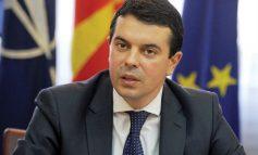 Договорот со Бугарија да се корегира во делот на националните интереси