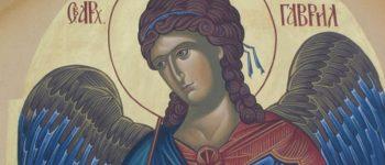 Денеска е Собор на Св. архангел Гаврил