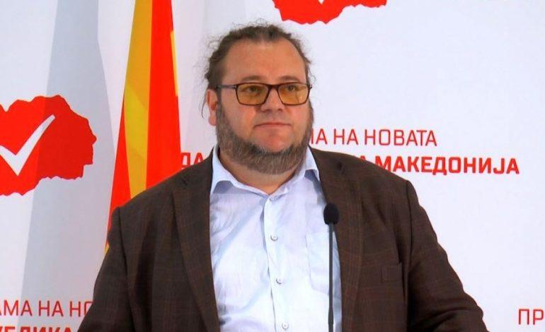 Пратениците на ВМРО-ДПМНЕ поднесоа интерпелација за министерот Алаѓозовски