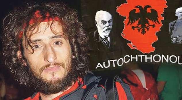 Ќе има ли екстрадиција на Исмаил Морина во Србија?