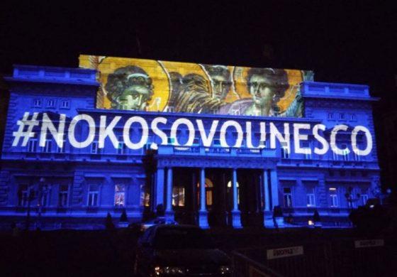 Косово во УНЕСКО?