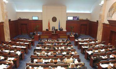 Пратениците на ВМРО-ДПМНЕ нема да учествуваат во работата на Собранието