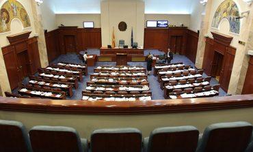 Нема кворум во Собранието за Законот за јазици и за уставните судии