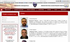 Пронајдени и уапсени Горан Грујевски и Никола Бошковски