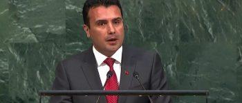 Заев се обрати на Генералното собрание на ОН