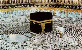 Муслиманите слават Курбан Бајрам