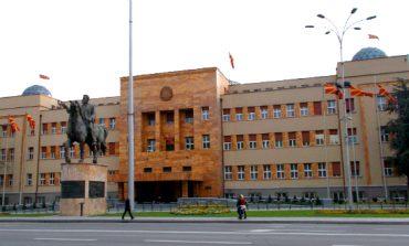ВМРО ДПМНЕ в Собрание за Столтенберг, а потоа....