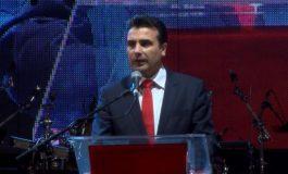 Македонија е претворена во мотор на развој на регионот
